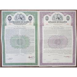 Kingdom of Belgium 1954 and 1959 Specimen Bond Pair