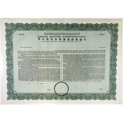 China Motor Co., 1940s Class A Stock Certificate, U/U, XF ABNC Green