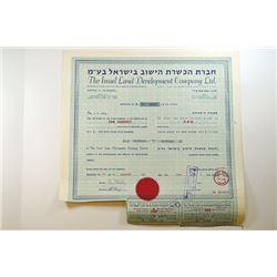 Israel Land Development Co. Ltd. 1964 Stock Certificate