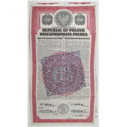 Republic of Poland 1920 (Reissued in 1938 with New Terms) Specimen Bond