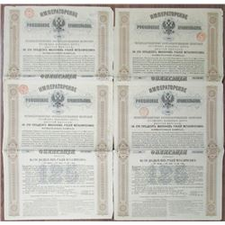Imperial Russian Government 1880 Bond Quartet