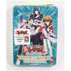 NEW SEALED YU-GI-OH DUELIST PACK COLLECTION
