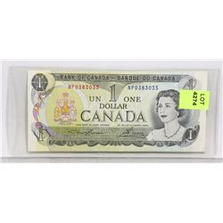 1973 CANADIAN $1 BANK NOTE