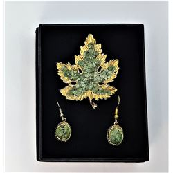 7)  VINTAGE GOLD TONE AND GREEN