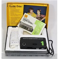 VINTAGE KODAK EKTRA CAMERA IN ORIGINAL BOX