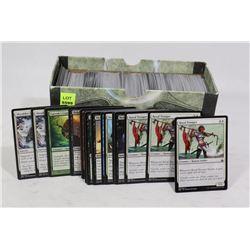 BOX OF MAGIC THE GATHERING CARDS BOX SET - ESTATE.