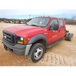 2007 FORD F450 Cab and Chassis Truck