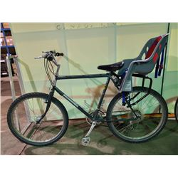 GREY KUWAHARA 18 - SPEED MOUNTAIN BIKE WITH REAR BABY SEAT ATTACHMENT