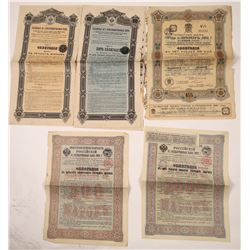 Five Russian Bonds, 1901-1902  (126228)