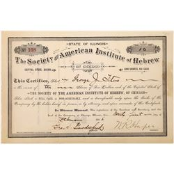 Society of the American Institute of Hebrew Stock Certificate  (126087)