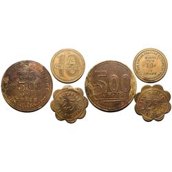 Camp San Carlos, Post Exchange and Indian Traders, set of 3 brass tokens  (119916)