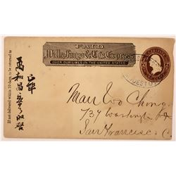 Chinese Cover, Modesto, California, Wells Fargo, Sent to Mr. Ching in San Francisco.   (123770)
