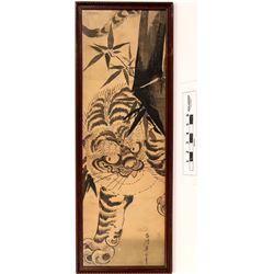 Kikukawa Wood Block Tiger Print  (125970)
