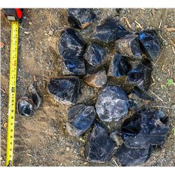 Black Obsidian  (122175)