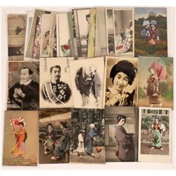 Japan Old-Style Postcards with People and Portraits ~ 28  (126885)