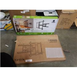 NEW OVERSTOCK KANTO PDX650 FULL MOTION LOW PROFILE TV WALL MOUNT RETAIL $129.99