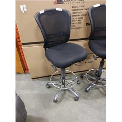 GAS LIFT WORKSTATION CHAIR