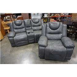 GREY LEATHER RECLINER WITH CENTER CONSOLE AND RECLINING ARMCHAIR