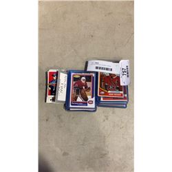LOT OF VINTAGE HOCKEY CARDS