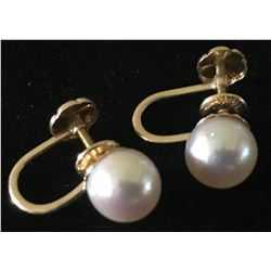 Jewelry - 14k Fine Cultured Pearl Earrings