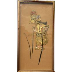 Collectible - Indonesian Puppet In a Shadow Box Frame