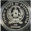 Image 2 : Afganistan 500 Afganis 1995 Silver Proof