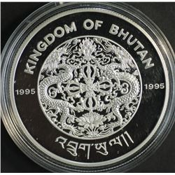 Butan 300 Ngultrum 1995 Silver Proof