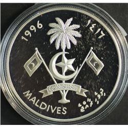 Maldives 250 Rufiyaa 1995 Silver Proof