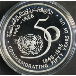Oman 1 Rial 1995 Silver Proof