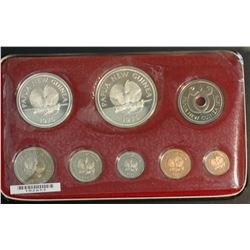 PNG Proof Set Franklin Mint 1975 Nice Silver
