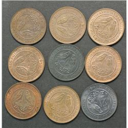 South Africa Farthings 1938,39,41,43,44,45,46,47,49,50,51