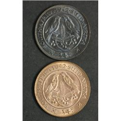 South Africa Farthings 1942 Black & Red Unc