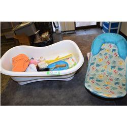 Baby Washtub Misc