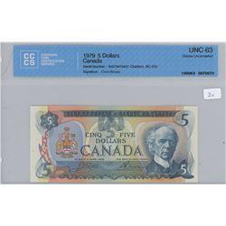 1979- $5.00 Unc 63 - CCCS