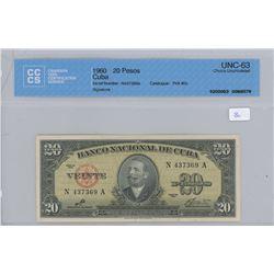 1960 - 20 Pesos Cuba - Rare Bill - MS63 - CCCS - $60 value