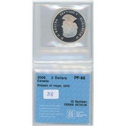 2006 - $5.00 PF68 - CCCS