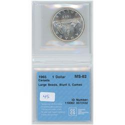 1965 - $1.00 - MS62 - CCCS