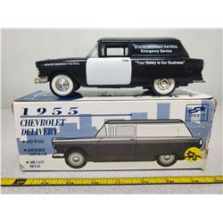 1/24 scale 1955 Police delivery wagon