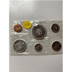 1964 Canada numismatic proof like set