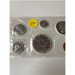 1965 Canada numismatic proof like set