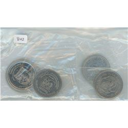 Lot of 4 Tokens