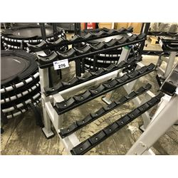 NAUTILUS  3 TIER  DUMBBELL RACK