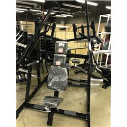 DUAL CHEST PRESS STATION