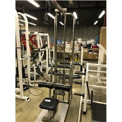 UNIVERSAL SITTING CABLE PULL DOWN STATION