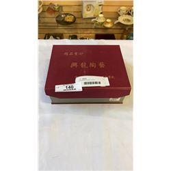 JAPANESE TEA SET IN BOX