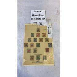18 HONG KONG 1912-14 STAMP SET