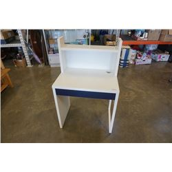 WHITE 1 DRAWER DESK