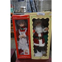 ANIMATED SANTA  AND MRS CLAUS FIGURES