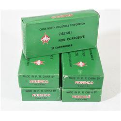Norinco 7.62x51 Ammunition