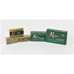 Lot of Collectable Ammunition Boxes